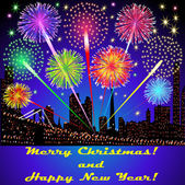 Of the festive fireworks outside above the buildings in Christm — Stock Vector