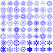 A set of snowflakes on the white — Stock Vector