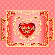 Festive postcard with hearts and ornaments for Valentines Day — Stockvectorbeeld