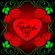 Royalty-Free Stock Imagen vectorial: Of card with rose and heart