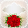 ストックベクタ: Of card with red roses and lace