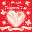Royalty-Free Stock Vector Image: Card for Valentine