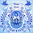 An easter card with eggs with a blue ornament — Stock Vector