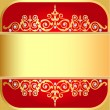 Background with gold ornaments and precious stones — Stock Vector #24518053