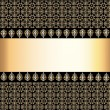Seamless background with band and frame with gold(en) pattern — Stock Vector
