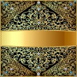 Background a frame about gold a pattern and diamonds and stars — Stock Vector