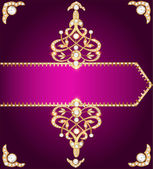 Purple cover for a book with gold ornament — Vettoriale Stock