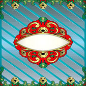 Frame with vegetable voluminous gold(en) ornament — Stock Vector