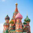 Saint Basil's Cathedral symbol of Moscow — Stock Photo #27187695