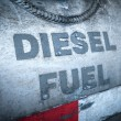 Stock Photo: Diesel fuel