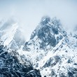 Mountains — Stock Photo