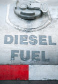 Diesel fuel tank — Stock Photo