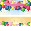 Holiday background with balloon and text field on a white background-vector — Stock Vector