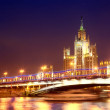 High-rise building on Kotelnicheskaya Embankment in Moscow in the night from festive illumination — Stock Photo #13578643