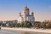 Magnificent Cathedral In Honor Of Christ The Savior In Moscow — Stock Photo