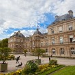 PARIS - OKT 2: enjoy autumn sunny day in the Luxembourg Garden on October 2, 2012 in Paris - Stock Photo