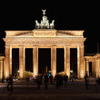 Brandenburg gate in Berlin at night - Stock Photo