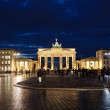 Brandenburg gate, berlin, germany — стоковое фото #14080570