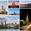 Card with beautiful views of Moscow day and night — Stock Photo