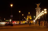 Les Invalides (The National Residence of the Invalids) at night - Paris, France — Stock Photo