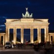 BERLIN, GERMANY SEPTEMBER 24: The Brandenburg Gate on September 24, 2012 in Berlin, Germany. The Brandenburg Gate is a former city gate and one of the most well-known landmarks of Berlin and Germany - Foto de Stock
