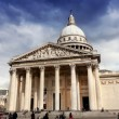 Architectural and historical monument, sample of the French classicism in Latin quarter of the 5th district of Paris, France. — Stock Photo