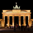 Brandenburg gate in Berlin at night - 图库照片