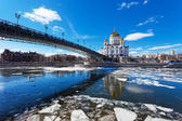Cathedral of Christ the Saviour and Patriarshy Bridge — Stock Photo