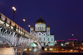 Orthodox church of Christ the Savior at night, Moscow — Stok fotoğraf