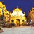 View of St. Salvator's cathedral at night Prague, Czech Republic. — Stock Photo