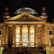 View of the Reichstag with night illumination - Stok fotoğraf