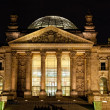 View of the Reichstag with night illumination - Stockfoto