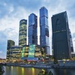 The Moscow International Business Center, Moscow-City . - Stock Photo