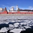 Moscow Kremlin and Moskva River in the sunny spring afternoon. — Stock Video