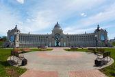 Palazzo degli agricoltori a kazan - edificio del ministero dell'agricoltura e dell'alimentazione, repubblica del tatarstan, russia — Foto Stock