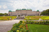 Belvedere a palace complex in Vienna in Baroque style — Stock Photo