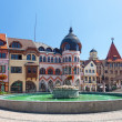 Europe square in Komarno . Slovakia — Stock Photo