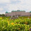 Stock Photo: Belvedere (ital. Belvedere) - palace complex in Viennin Baroque style