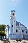 Sacred Elizabeth's church (Blue church, 1913). One of symbols of Bratislava — Stock Photo