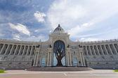Pałac rolników w kazan - budynek ministerstwa rolnictwa i żywności — Zdjęcie stockowe