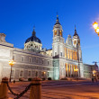 Cathedral in Madrid, Spain — Stock Photo #34770805