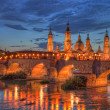 BasilicDel Pilar in Zaragoza — Stock Photo #34770851