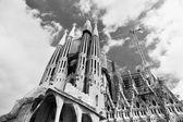 The Basilica of La Sagrada Familia — Stock Photo