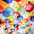 Colored umbrellas — Stock Photo