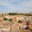 Panoramic view to Toledo, Spain — Stock Photo