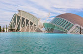 City of arts and sciences in Valencia, Spain — Stock Photo
