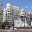 The fountain on one of the central streets of Valencia. — Stock Photo #38786107