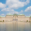 Belvedere in Vienna in Baroque style — Stock Photo #40076355