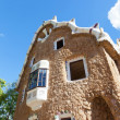Building in Park Guell. Barcelona. Spain — Stock Photo