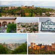 Stockfoto: Set of photos with beautiful views of Granada, Spain
